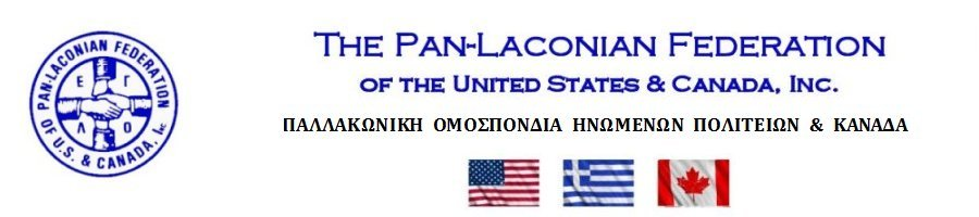 Pan-Laconian Federation of the U.S. and Canada