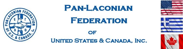 Pan-Laconian Federation of U.S. and Canada